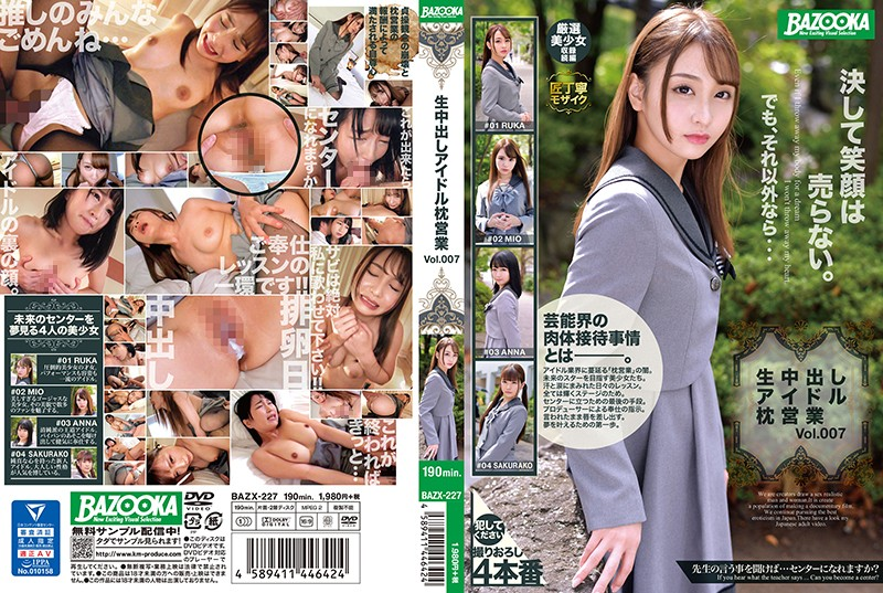 BAZX-227 The Creampie Idol Sleeps Her Way To The Top vol. 007