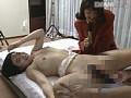 悶々うさぎ姫 長峰ルミsample2