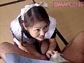 おねだり大好き メイドさん 七瀬里帆sample1