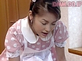 おねだり大好き メイドさん 七瀬里帆sample12