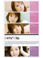 Girl's Clip ダウンロード