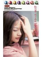GIRLs POP #005 ダウンロード
