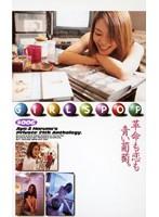 GIRL'S POP #006 ダウンロード