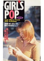GIRLs POP #003 ダウンロード