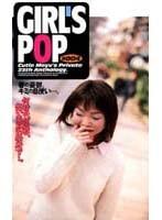 GIRLs POP #004 ダウンロード