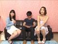仲良しカップルが挑戦!!目隠し状態で彼女とAV女優、どちら...sample10