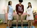 仲良しカップルが挑戦!!目隠し状態で彼女とAV女優、どちら...sample2