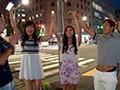 第1回!AV女優と会ってSEXするまで帰れませーんin恵比寿!!!sample13