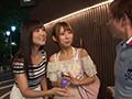 第1回!AV女優と会ってSEXするまで帰れませーんin恵比寿!!! 大槻ひびき 下意