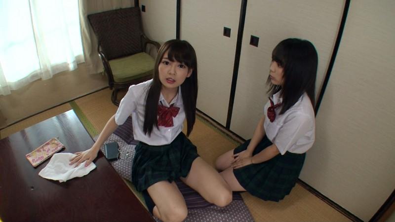 女子校の寮に男僕一人。 跡美しゅり 麻里梨夏 佳苗るか 南梨央奈 画像1