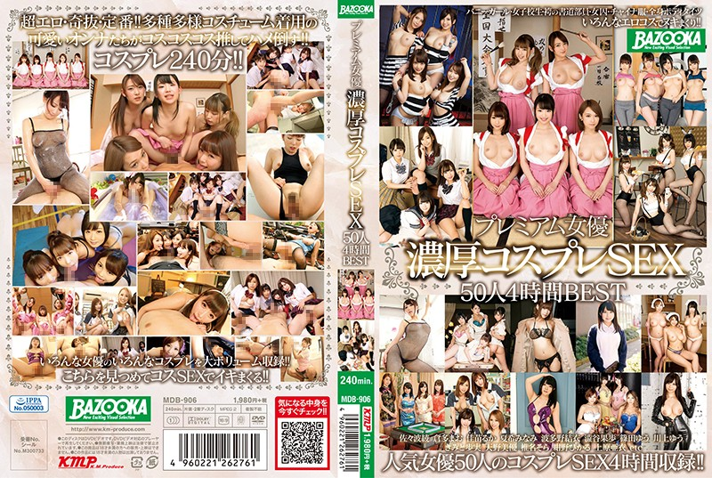 MDB-906 A Premium Actress Rich And Thick Cosplay Sex 50 Ladies/4 Hours Greatest Hits Collection