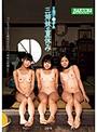 日焼け●学生三姉妹の夏休み(61mdbk00040)
