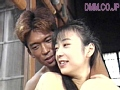 松田ちゆり 「ストロベリーFUCK」 0