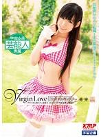 Virgin Love 未来 ダウンロード