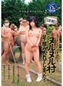 【悲報】レポーターあず希がヌルヌル村に足を踏み入れてしまった件!!(61mds00843)