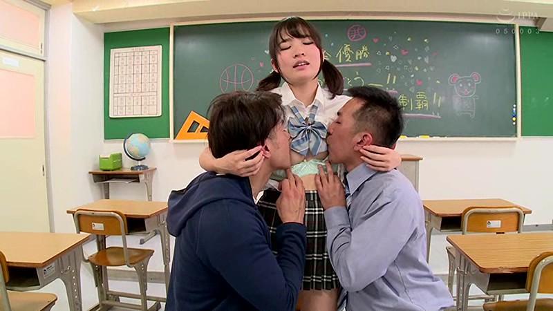 学園イチ可愛い学級委員長はめちゃくちゃエッチな中出し美少女 枢木あおいScreenshot