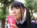 (61mdtm00096)[MDTM-096] 放課後美少女オーダーメイドデートクラブ りほ ダウンロード 4