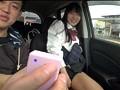 (61mdtm00135)[MDTM-135] むっつりスケベ美少女にやりたい放題温泉旅行!本当に中出しものにするつもりなかったんです。。 綾瀬ことり ダウンロード 15