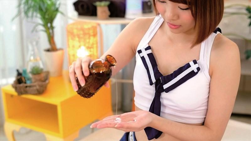 新放課後美少女回春リフレクソロジー+ Vol.014 君色華奈Screenshot