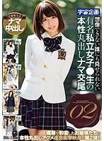 ojyousama-honnsyoumarudasi-namakoubi