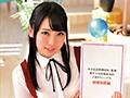 新婚あおいと子作りハネムーンSEX 枢木あおい Vol.001