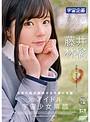 わたしはオジサンが大好き。藤井林檎(61mdtm00528)