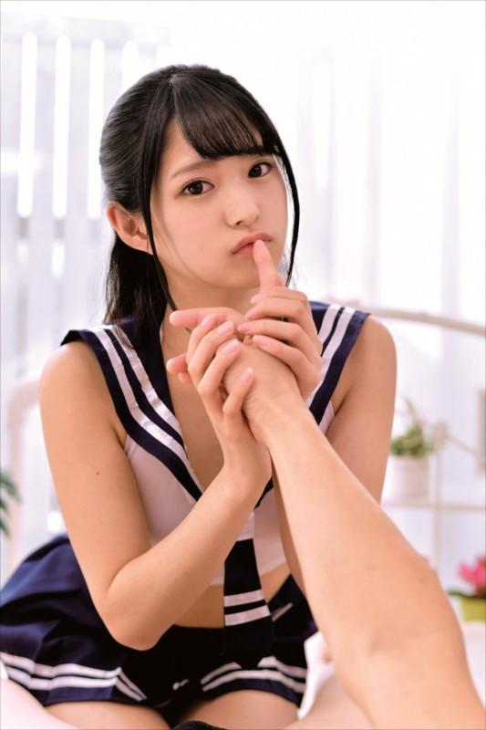 新放課後美少女回春リフレクソロジー+ Vol.026のスクリーンショット