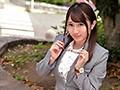 【特選アウトレット】銀河級美少女在籍!社長秘書イメクラPREMIUM Vol.002