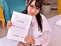 銀河級美少女と排卵日子作り体験!恥じらい初SEX Memorial BEST 8時間DVD2枚組 【2枚組】(DOD)