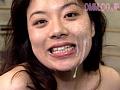 SEXY倶楽部.97 2