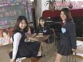女学生の園 41