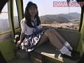 (61mg041)[MG-041] 女学生の園 4 ダウンロード 15