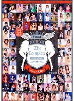 宇宙企画 The Complete till 2008 〜sun(太陽)〜 ダウンロード