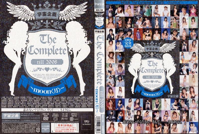 宇宙企画 The Complete till 2008 〜moon(月)〜 パッケージ