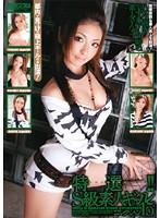 特選!!S級素人ギャルコレクション 15 ダウンロード
