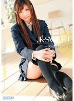 JK-SWEET 〜美脚女子校生 2〜 ダウンロード