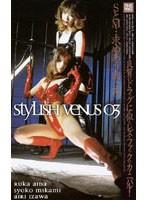 stylish venus 03 ダウンロード