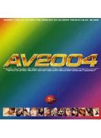 AV2004 ダウンロード