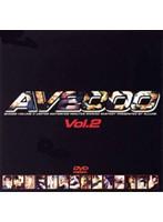 AV2000 Vol.2 ダウンロード