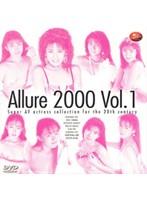 Allure2000 Vol.1