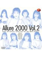 Allure2000 Vol.2