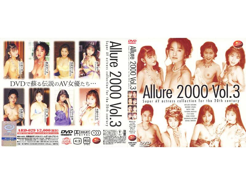 Allure2000 Vol.3