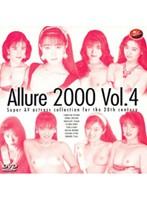 Allure2000 Vol.4 ダウンロード