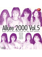 Allure2000 Vol.5 ダウンロード