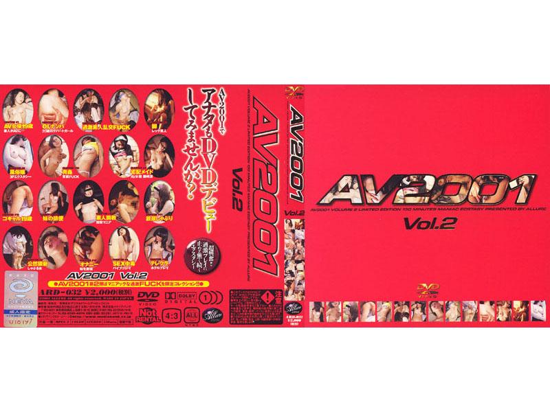 AV2001 Vol.2