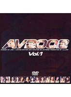 乃南葵 AV2002 Vol.1