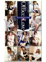 OfficeLove Special2 ダウンロード