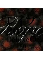 レイプ20年史 Deluxe 3