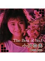 The Best of No.1 小沢奈美 Deluxe ダウンロード