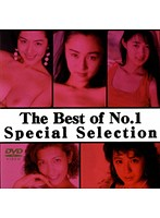 The Best of No.1 Special Selection